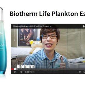 แบ่งขายแพลงตอน BIOTHERM LIFE PLANKTON ESSENCE 8 ML
